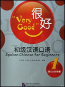 Very Good: Spoken Chinese for Beginners